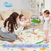 寶寶爬行墊加厚嬰兒爬爬墊兒童地墊客廳家用無味拼接防潮墊超大號 溫婉韓衣