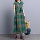 文藝復古格紋棉麻連身裙夏季新款高腰顯瘦寬鬆休閒織麻大擺長裙女 亞斯藍