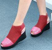 *流行經典.MODO柔韌.魚口裸靴-THE ONE-楔型底鞋(全牛皮)-B50930 酒紅