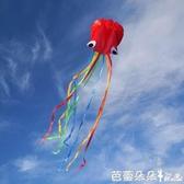 風箏 濰坊軟體章魚風箏新款大型高檔成人軟體八爪魚微風易飛初學者兒童『快速出貨』
