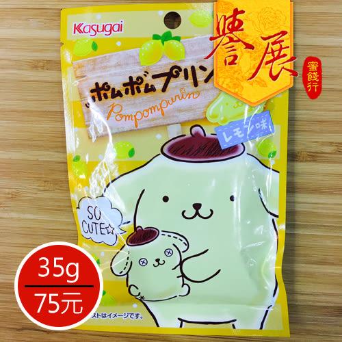 【譽展蜜餞】布丁狗檸檬軟糖/35 g/75元