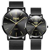 一件85折-手錶超薄網帶防水男士手錶男學生青少年潮流時尚簡約正韓休閒情侶腕錶