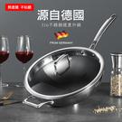 【CCKO】新款316不銹鋼物理網紋炒鍋 不沾鍋(32cm 可用鋼鏟 不沾 附玻璃蓋)