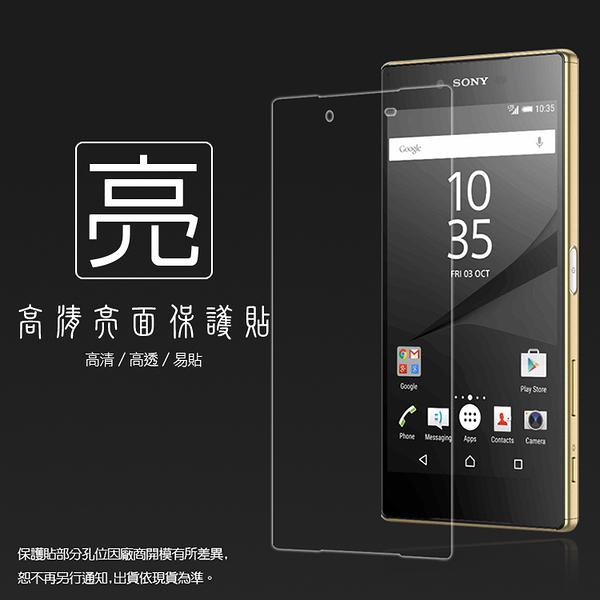 ◆亮面螢幕保護貼 Sony Xperia Z5 Premium E6853 保護貼 軟性 高清 亮貼 亮面貼 保護膜 手機膜