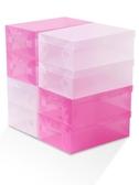 鞋盒 加厚透明鞋盒翻蓋式塑料鞋盒抽屜式男女鞋子靴子收納鞋盒