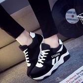 休閒跑步鞋女低筒鞋韓版平底學生運動鞋時尚單鞋女  【快速出貨】