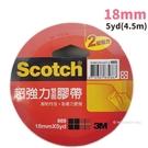 3M Scotch 669 超強力雙面膠帶(寬18mm x 長5yd)/一捲入(定50) 2倍黏力 超強力雙面棉紙膠帶 MIT製-明