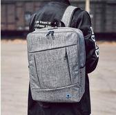 時尚潮流休閒學院風帆學生韓版男士後背包SMY1176【123休閒館】