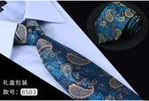 黑色領帶男 正裝商務8CM 藍色條紋男領帶  新郎結婚紫色刺繡花紋  無糖工作室