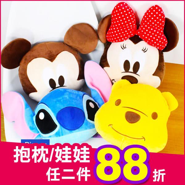 《熱銷再補》迪士尼 米奇 史迪奇 小熊維尼 正版 大臉 大頭 抱枕 絨毛娃娃 療癒 靠枕 B16145