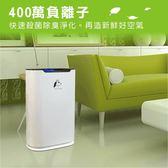 【限時免運】JAIR-215潔淨空氣清淨機 (8-12坪) 負離子 懸浮微粒 菸味 塵螨  流感 花粉 霉菌 過敏 現貨