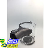 Dyson 原廠 DC74 V6 動力加強型 motorhead  Absolute  Bin Assembly 集塵筒 _U41