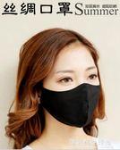 防曬真絲口罩女遮陽夏季薄款100%桑蠶絲防塵透氣紫外線男韓版