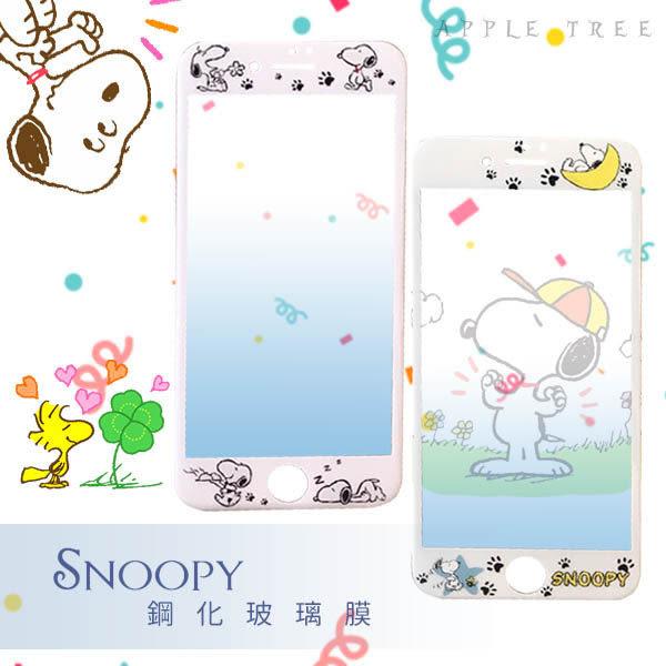 Snoopy鋼化玻璃 夜晚版 iPhone6S/6S+/I7/I7PLU/I8/I8PLUS 史努比 史奴比 玻璃貼 保護貼