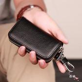 鑰匙包男士牛皮鎖匙包腰掛大容量女式多功能拉鍊卡包歐美 萊爾富免運