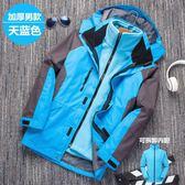 登山外套 戶外秋冬季沖鋒衣男女三合一兩件套可拆卸加絨加厚潮牌滑雪登山服