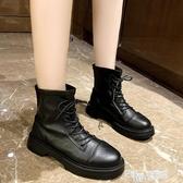 馬丁靴女英倫風厚底增高2020秋季新款瘦瘦短靴百搭春秋單靴ins潮 聖誕鉅惠