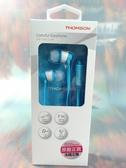 THOMSON 繽紛色彩耳機【67075130/67075147】耳機 有線耳機 影音周邊 《八八八e網購