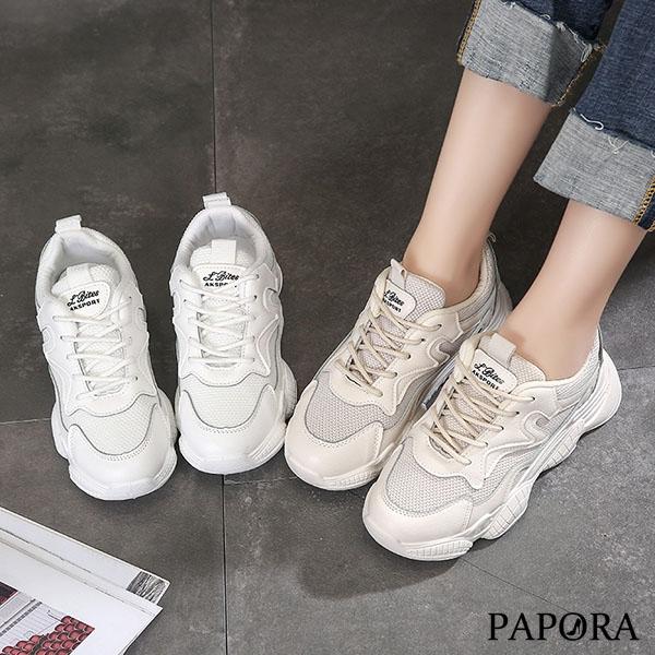 復古綁帶休閒老爹布鞋K891米/白PAPORA