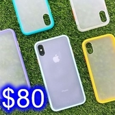 AG幻影 撞色磨砂 iPhone 6 / 7 / 8 plus 撞色手機保護殼保護套 硬背蓋霧面磨砂防指紋