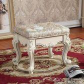 歐式茶幾凳兒童換鞋凳客廳小凳子布藝方凳沙髪凳穿鞋凳小坐凳  居樂坊生活館YYJ