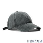 棒球帽 帽子女鴨舌帽軟頂韓版ins百搭水洗純色棒球帽休閒男士日系牛仔帽 快速出貨