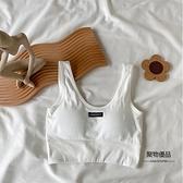 春季韓版顯瘦背心式聚攏胸罩可拆卸文胸運動內衣女裝上衣【聚物優品】