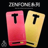 金屬 拉絲 ASUS ZenFone 3 2 ZE520KL ZE552KL 2 Laser 5吋 5.5吋 Selfie 手機殼 硬殼 背蓋 保護殼 保護殼