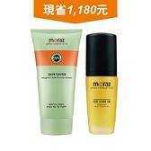 【寒冬肌膚修護專案】全效肌膚修護膏SKIN SAVER 50ml+全效肌膚修護精華油30ml