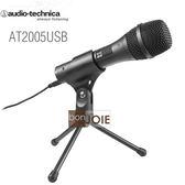::bonJOIE:: 美國進口 鐵三角 Audio-Technica AT2005 USB 動圈式麥克風 (全新盒裝) AT2005USB Microphone MIC