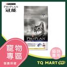 冠能熟齡貓7+鮮雞照護配方1.3kg【TQ MART】