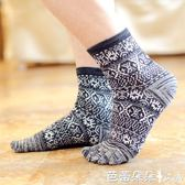 五指襪男 民族風冬季厚款 大碼男士五指襪分趾襪 高彈力 純棉舒適吸汗防臭 芭蕾朵朵