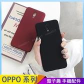 素色磨砂殼OPPO R17 pro R15 R11 R11S R9 R9S plus 霧面手機殼全包邊軟殼保護殼保護套防手汗指紋