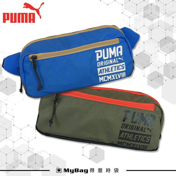 PUMA 腰包 拉鍊撞色 運動腰包 單肩包 斜跨包 074824  得意時袋