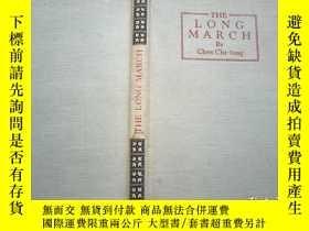 二手書博民逛書店THE罕見LONG MARCH, 精裝1956老版英文書Y224