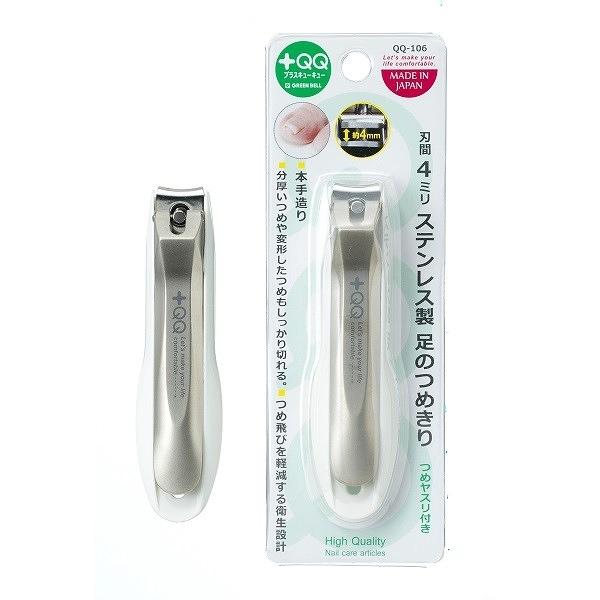 日本綠鐘 +QQ鍛造不鏽鋼足趾用指甲剪 QQ-106