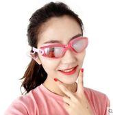 泳鏡女士高清透明防霧防水游泳眼鏡近視平光泳鏡泳帽包套裝備  西城故事
