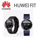 [週一週二最高23%回饋]保固一年 華為 HUAWEI FIT(Metis-B19)-黑 藍芽手錶 智慧穿戴 [分期零利率]