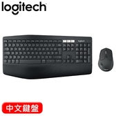 Logitech 羅技 MK850 多工無線鍵盤滑鼠組 中文