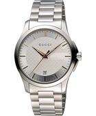 GUCCI 古馳 G-Timeless 菱格紋時尚腕錶/手錶-銀/38mm YA126442