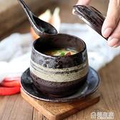 日式和風粗陶蒸蛋盅燕窩燉盅碗甜品盅調味罐(配送勺子碟子) 全館鉅惠