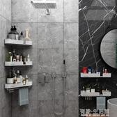 免打孔衛生間置物架壁掛式洗手間浴室洗漱台洗澡牆上三角收納廁所AQ 618購物節