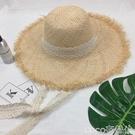 熱賣平頂帽韓風手工拉菲草蕾絲綁帶大沿遮陽帽子女士復古平頂度假春夏季草帽 coco