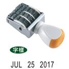【奇奇文具】開明 4號英文日付印26mm
