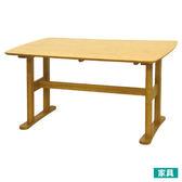 ◎天然木餐桌 RICK135 NITORI宜得利家居