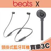 Beats X 頸掛式 運動藍牙耳機 灰色,8小時連續撥放,支援快速充電,APPLE公司貨