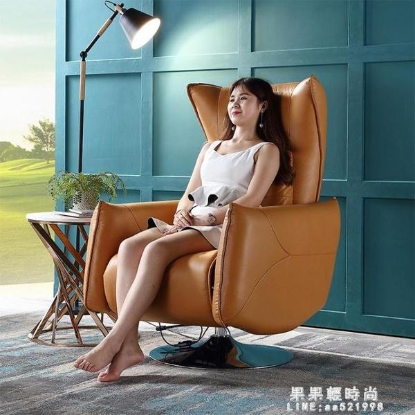 頭等太空艙多功能真皮沙發現代簡約小戶型單人電動客廳老板躺椅【果果新品】
