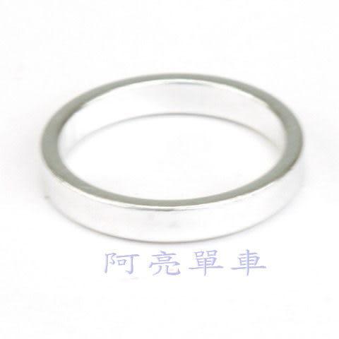 *阿亮單車*5mm銀色鋁合金墊圈(對應直徑28.6mm規格)《C08-005-1S》