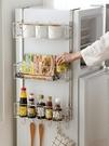 冰箱掛架側壁掛冰箱架廚房置物架收納架冰箱側邊不銹鋼調味架子 快速出貨