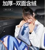 車載抱枕車用枕頭被子兩用一對車內毛毯汽車折疊用品被靠墊二合一 繽紛創意家居